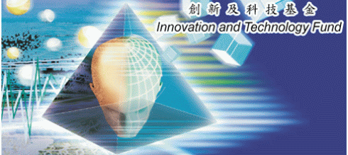 Innovation and Technology Fund
